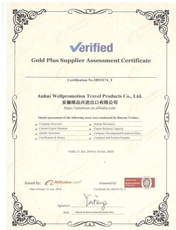 Glod Plus Supplier Assessment Certificate